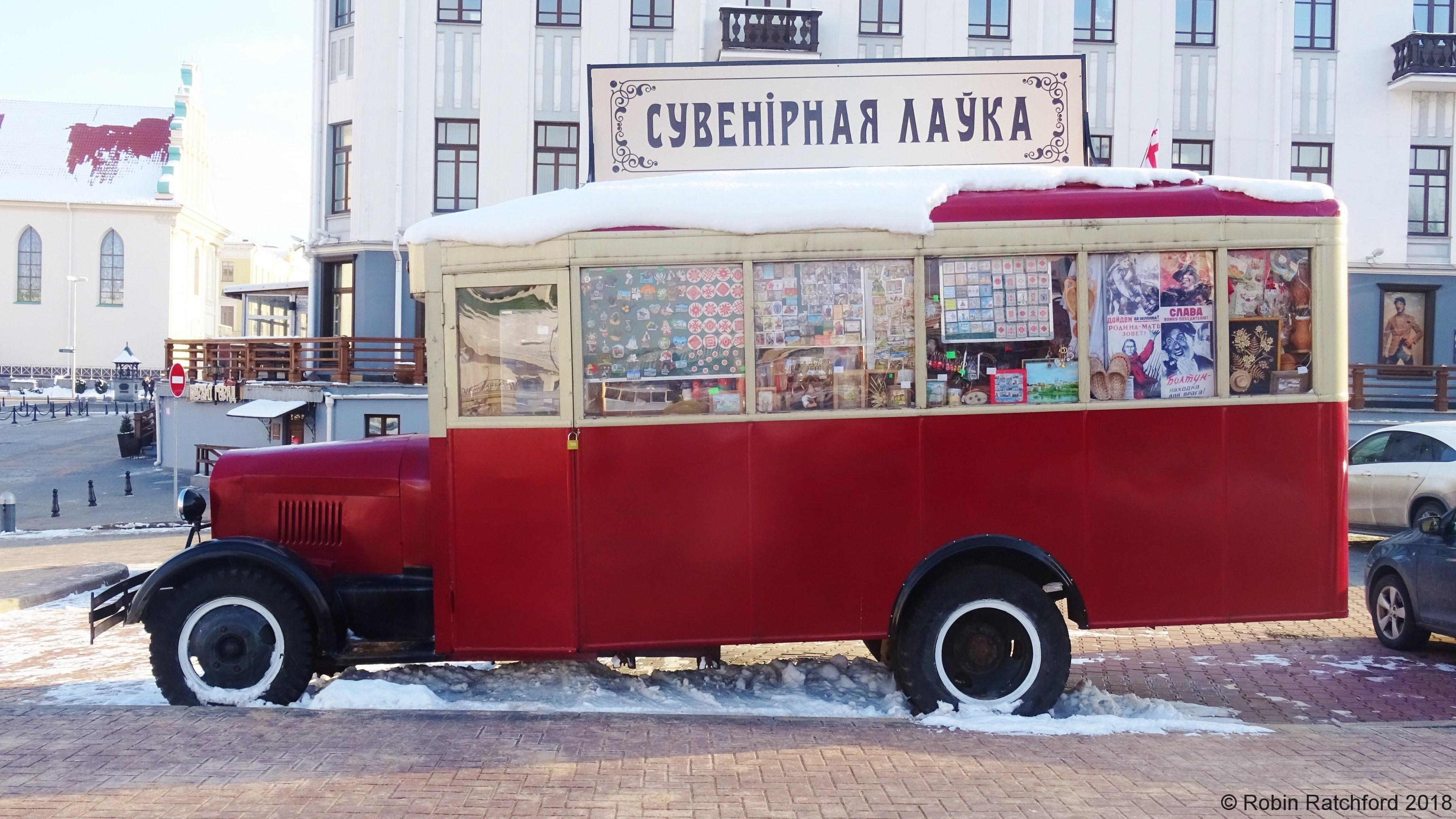 Souvenir Van