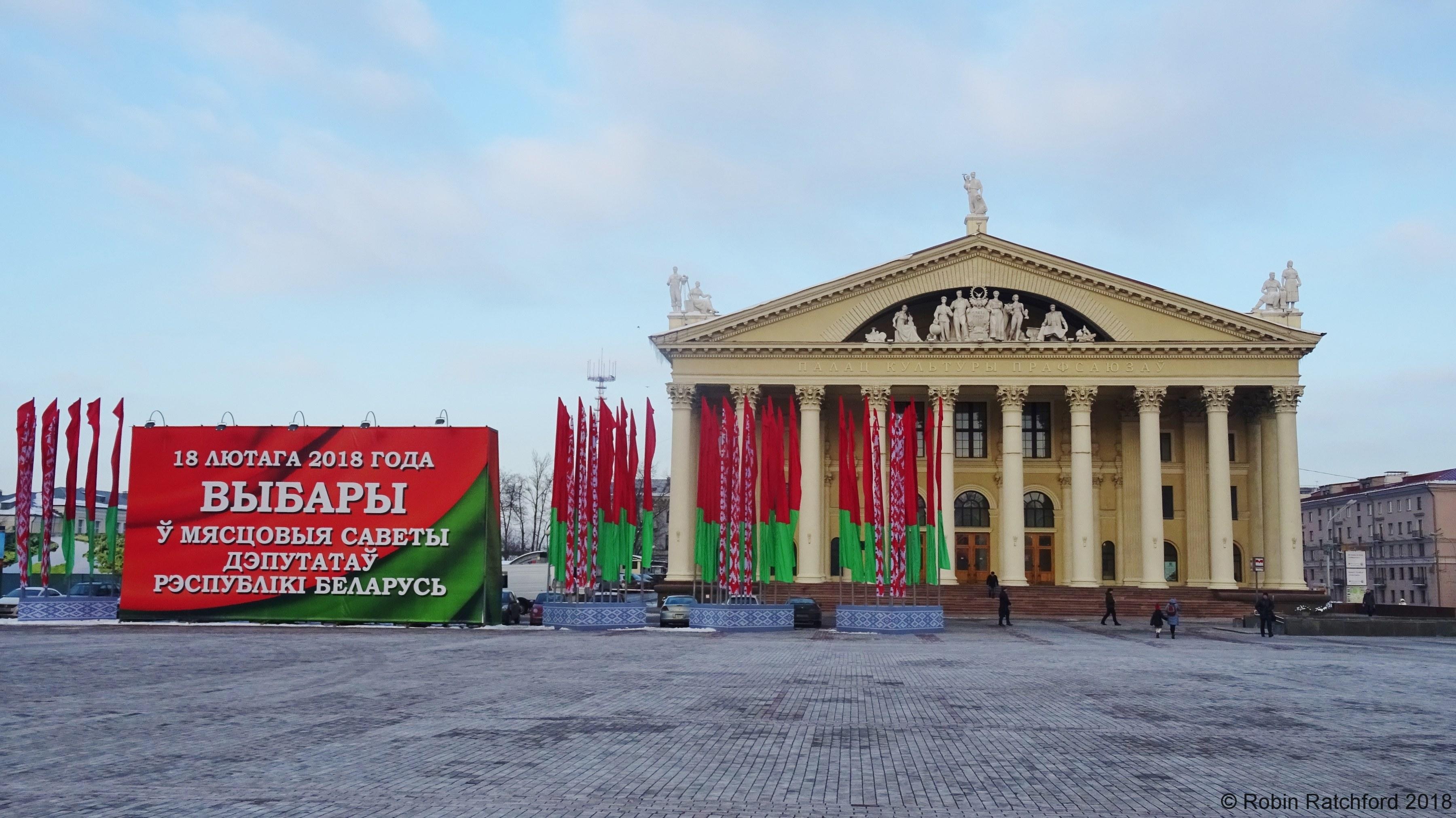 Labour Union Palace of Culture
