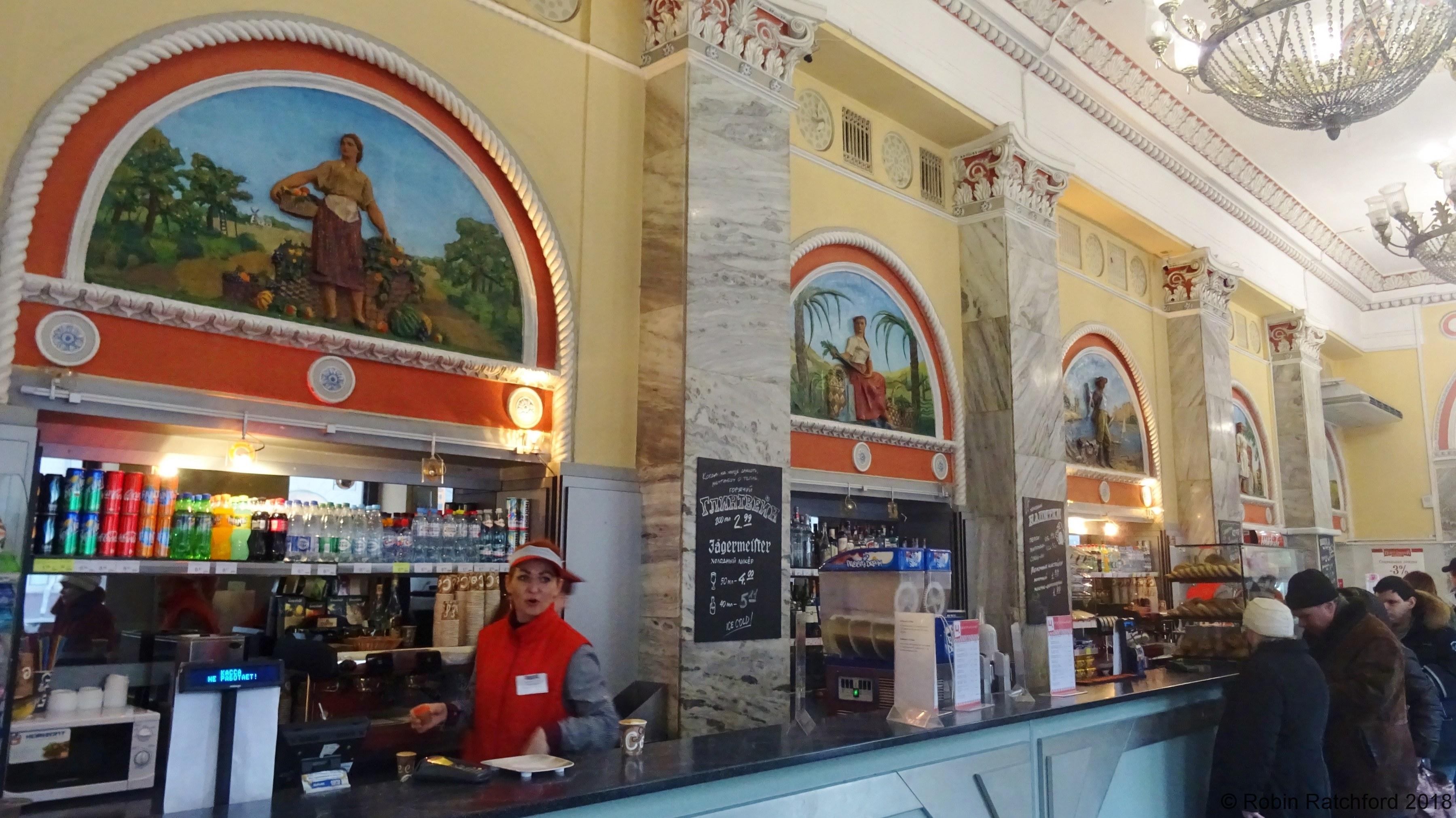 Zentralnaya Café