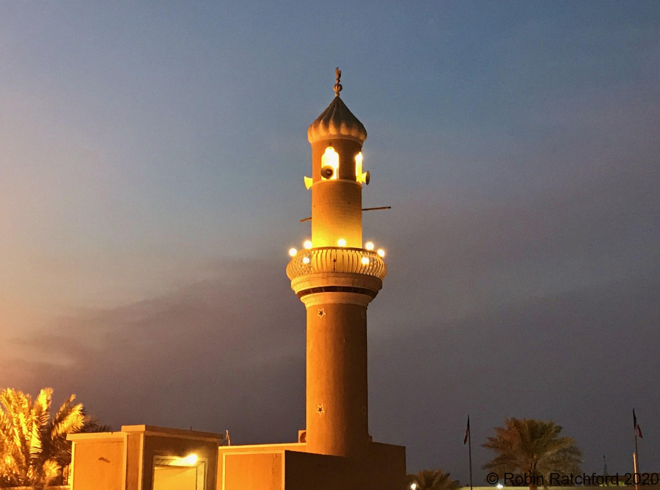 Mosque Minaret