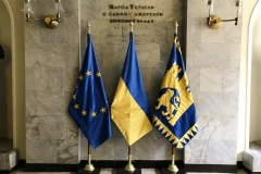 Townhall flags - Lviv