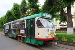 Tram in Vladikavkaz
