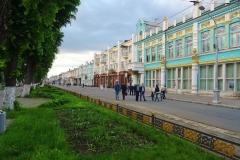 Main St, Vladikavkaz
