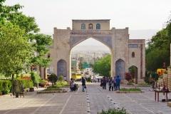 Koran Gate