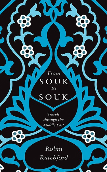 RobinRatchford_Souktosouk_cover